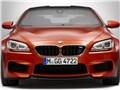 エクステリア サキール・オレンジ2 - M6 クーペ 2012年モデル