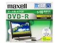 DRD47WPD.10S [DVD-R 16倍速 10枚組]