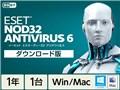 ESET NOD32アンチウイルス V6.0 Windows/Mac対応 ダウンロード版