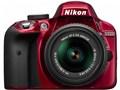 D3300 18-55 VRII レンズキット [レッド]の製品画像