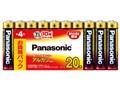 アルカリ乾電池 単4形 20本パック LR03XJ/20SW