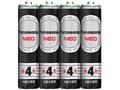 ネオ黒 マンガン乾電池 単4形 4本パック R03NB/4S