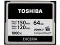 EXCERIA CF-EZ064 [64GB]