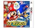 マリオ&ソニック AT リオオリンピック [3DS]