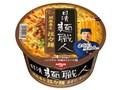 麺職人 担々麺 101g ×12食