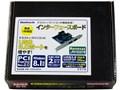 『パッケージ』 OWL-PCEXU3E2I2 [USB3.0]の製品画像