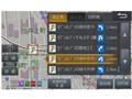 『検索画面』 ビッグX X9S-PR2の製品画像