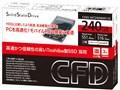 『パッケージ』 CSSD-S6T240NMG1Qの製品画像