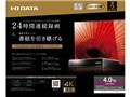 『パッケージ』 AVHD-URSQ4の製品画像