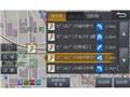 『ルート画面3』 ビッグX 11 EX11V-VE-Bの製品画像