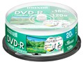 DRD120WPE.20SP [DVD-R 16倍速 20枚組]