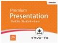 WPS Office Premium Presentation ダウンロード版