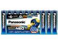 エボルタNEO アルカリ乾電池 単4形 20本パック LR03NJ/20SW