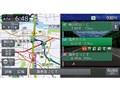 『ルート画面3』 NXシリーズ NX717の製品画像