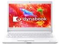 dynabook RX73 RX73/DWP PRX73DWPBJA [プラチナホワイト]の製品画像