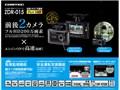 『パッケージ』 ZDR-015の製品画像