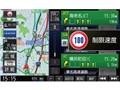 『ルート画面2』 ストラーダ CN-F1XDの製品画像