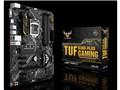 『本体 パッケージ』 TUF B360-PLUS GAMINGの製品画像