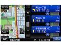 『ルート画面2』 GORILLA CN-G1200VDの製品画像