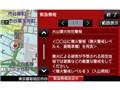 『ルート画面4』 GORILLA CN-G1200VDの製品画像