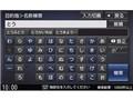『検索画面』 ストラーダ CN-RE05WDの製品画像