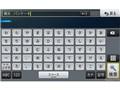 『検索画面』 楽ナビ AVIC-RZ902の製品画像