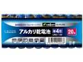 Lazos アルカリ乾電池 単4形 20本パック LA-T4X20
