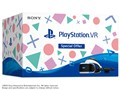 PlayStation VR Special Offer CUHJ-16007