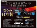 『パッケージ』 ZDR026の製品画像