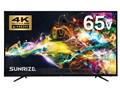SUNRIZE tv65-4k [65インチ]