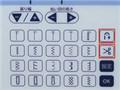 『本体 操作部分』 オリビア500 CPH5301の製品画像