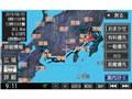 『ルート画面3』 ストラーダ F1X PREMIUM10 CN-F1X10BDの製品画像