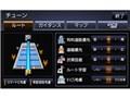 『機能画面1』 ストラーダ F1X PREMIUM10 CN-F1X10BDの製品画像