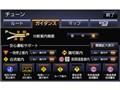 『機能画面2』 ストラーダ F1X PREMIUM10 CN-F1X10BDの製品画像
