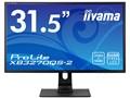 ProLite XB3270QS-2 XB3270QS-B2 [31.5インチ マーベルブラック]の製品画像
