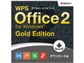 WPS Office 2 for Windows Gold Edition ダウンロード版