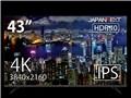 JN-IPS4300TUHDR [43インチ]