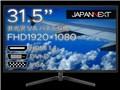 JN-V315FHD [31.5インチ]