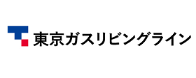 東京ガスリビングライン