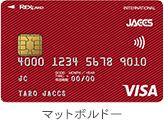 REX CARD マットボルドー