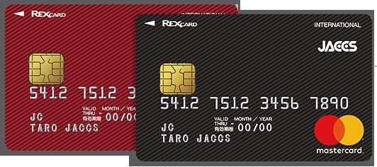 REX CARD
