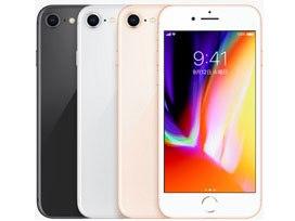 iPhone 8 64GB SIMフリーの製品画像 - 価格.com