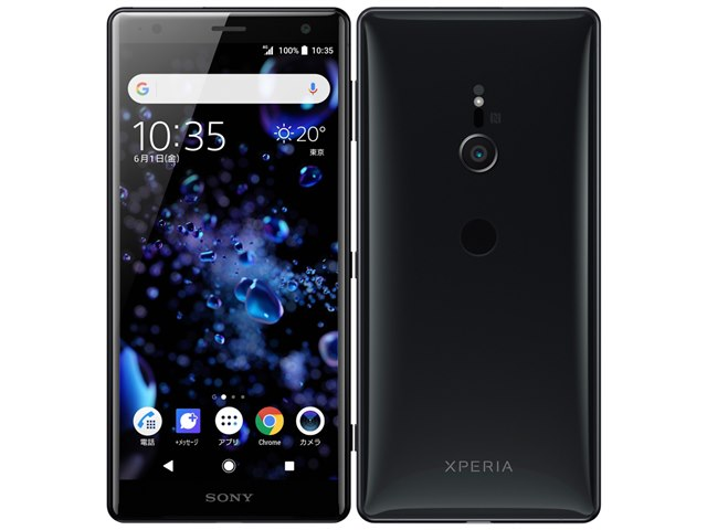 Xperia XZ2 価格比較・最新情報 - 価格.com