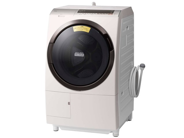 洗濯 機 おすすめ 2020