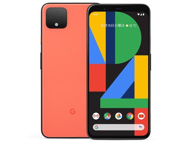 Pixel4 ドコモ