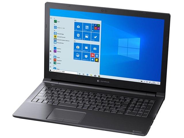dynabook EZ35/PB 価格.com限定 W6EZ35HPBA-K 15.6型HD Core i5 8265U 1TB_HDD Officeあり