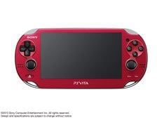 充電ランプが消えない Sony Playstation Vita プレイステーション ヴィータ Wi Fiモデル Pch 1000シリーズ のクチコミ掲示板 価格 Com