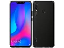 Ledランプについて Huawei Huawei Nova 3 Simフリー のクチコミ掲示板 価格 Com
