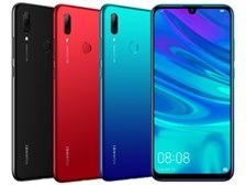 充電時のledランプ Huawei Huawei Nova Lite 3 Simフリー のクチコミ掲示板 価格 Com