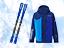 スキー特集:失敗しないスキーアイテム選び